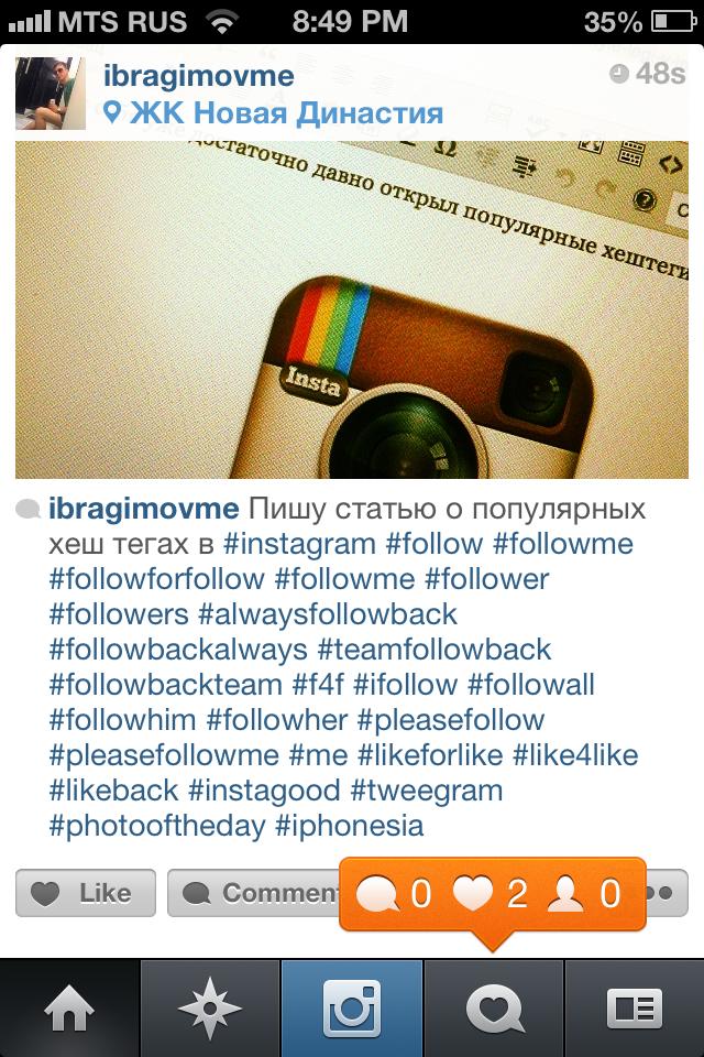 бумажные хештеги для инстаграма цветовое фото бонус