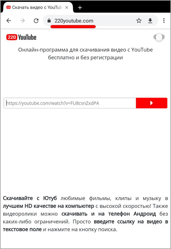 220youtube.com