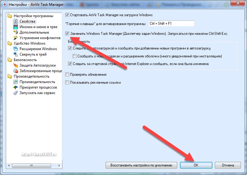 Conflit logiciel