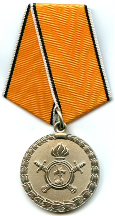 Награды Министерства внутренних дел Российской Федерации